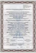 05_licence_licence1-1